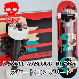 スケートボード コンプリート ZERO ゼロ 3 SKULL W/BLOOD BL/NAT 7.625 完成品 スケボー SKATE COMPLETE|fleaboardshop01