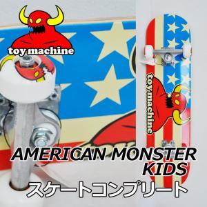 スケートボード コンプリート TOY MACHINE トイマシーン  AMERICAN MONSTER MINI  7.25 KIDS(120-140cm) 完成品 スケボー SKATE COMPLETE|fleaboardshop01