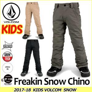 17-18 VOLCOM ボルコム スノー ボード ウェア パンツ キッズ FREACKIN SNOW CHINO 【返品種別SALE】|fleaboardshop01