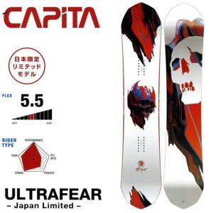 18-19 CAPiTA キャピタ  スノーボード 板 UL...