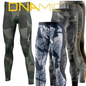 スキンズ メンズ ロングタイツ  SKINS A200 DNAMIC CORE メンズ ロングタイツ   限定カラー【正規品】 コンプレッション|fleaboardshop01