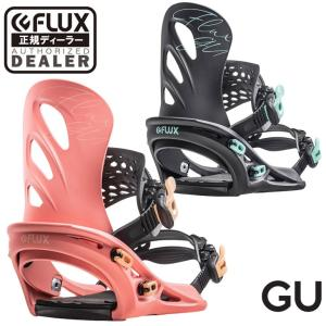 19-20 FLUX フラックス ビンディング レディース GU ジーユー  ship1