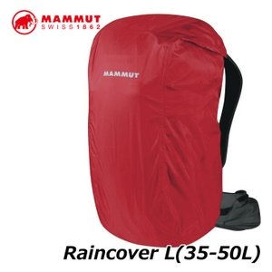 MAMMUT マムート リュックサック レインカバー  Raincover 【L/35-50L】  正規品|fleaboardshop01