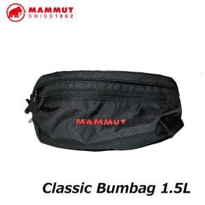 MAMMUT マムート ウエストポーチ ヒップバッグ  Classic Bumbag 【1.5L】   正規品|fleaboardshop01