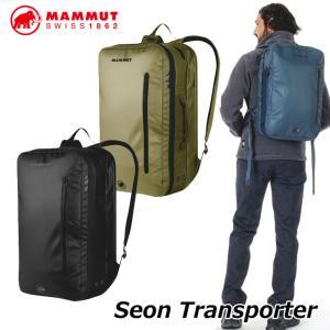 MAMMUT マムート リュック バックパック  Seon Transporter  【26L】 正規品 ship1|fleaboardshop01