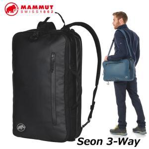 MAMMUT マムート リュック バックパック  Seon 3-Way  【18L】 正規品 ship1|fleaboardshop01