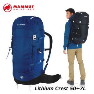 MAMMUT マムート リュック バックパック  Lithium Crest  【50+7L】 正規品 ship1|fleaboardshop01