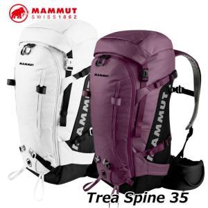 MAMMUT マムート リュック バックパック  Trea Spine レディース【35L】 正規品 ship1|fleaboardshop01
