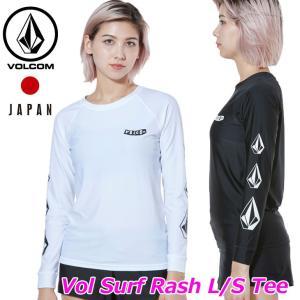 volcom ボルコム レディース ラッシュガード 長そで  Vol Surf Rash L/S Tee  japan O03119JA|fleaboardshop01
