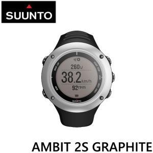 SUUNTO AMBIT2S スント アンビット 2S GRAPHITE グラファイト 【返品種別SALE】|fleaboardshop01