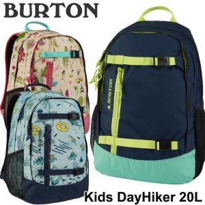BURTON バートン キッズ リュック 2020年春夏 KIDS DayHiker 20L PACK バッグ|fleaboardshop