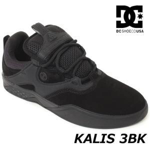 DC スニーカー dc shoes  ディーシー【KALIS 】カリス  DM194016【返品種別OUTLET】ship1|fleaboardshop