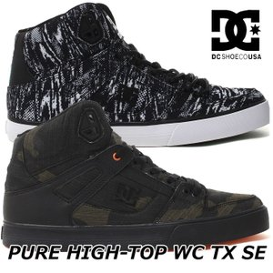 DC スニーカー dc shoes  ディーシー【 PURE HIGH-TOP WC TX SE 】ピュアハイトップ  DM196025【返品種別OUTLET】ship1 fleaboardshop