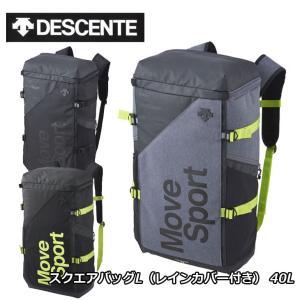 デサント リュック (DESCENTE )  スクエアバッグL(20SS)DMAPJA05 RC(40L) レインカバー付きship1|fleaboardshop