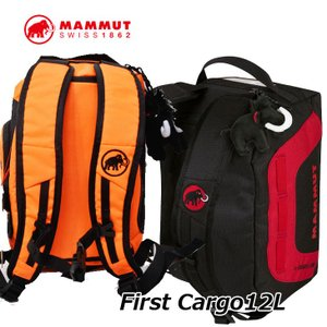 MAMMUT マムート リュック キッズ子供用 First Cargo 12L(4-6才)  正規品  ship1|fleaboardshop