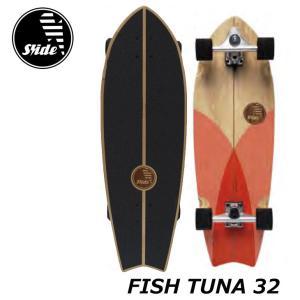 Slide surf skateboards スライド サーフ スケート スケボーコンプリート  【FISH TUNA 32】 正規品 ship1|fleaboardshop