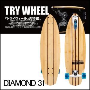 TRY WHEEL トライウィール サーフスケート スケボーコンプリート DIAMOND-31inch 正規品 fleaboardshop