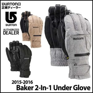 15-16 BURTON バートン MEN'S snow グローブ Baker 2-In-1 Under Glove メール便不可 日本正規品【返品種別SALE】|fleaboardshop