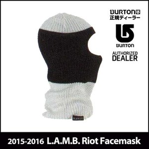 15-16 BURTON バートン モデル WOMENS スノー フェイスマスク L.A.M.B. Riot Facemask マスク レディース 日本正規品【返品種別SALE】|fleaboardshop