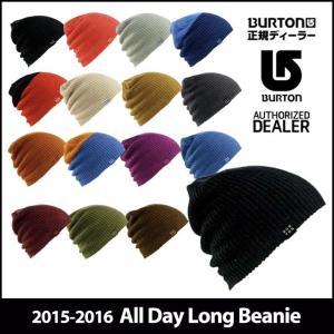 15-16 BURTON バートン ニット帽 モデル MENS メンズ All Day Long Beanie スノーボード ビーニー 帽子 日本正規品 メール便可【返品種別SALE】|fleaboardshop