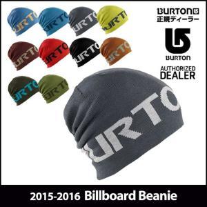 15-16 BURTON バートン ニット帽 モデル MENS メンズ Billboard Beanie スノーボード ビーニー 帽子 リバーシブル 日本正規品【返品種別SALE】|fleaboardshop