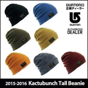 15-16 BURTON バートン ニット帽 モデル MENS メンズ Kactusbunch Tall Beanie スノーボード ビーニー 帽子 日本正規品【返品種別SALE】|fleaboardshop