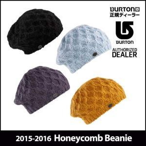 15-16 BURTON バートン ニット帽 モデル WOMENS レディース Honeycomb Beanie スノーボード ビーニー 帽子 日本正規品 メール便可【返品種別OUTLET】|fleaboardshop