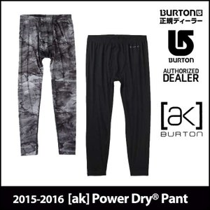 15-16 BURTON バートン モデル MENS スノー アンダーウェアー インナー ak Power Dry Pant ベースレイヤー メンズ 日本正規品【返品種別OUTLET】|fleaboardshop