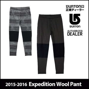 15-16 BURTON バートン モデル MENS スノー アンダーウェアー インナー Expedition Wool  Pant ベースレイヤー メンズ 日本正規品【返品種別OUTLET】|fleaboardshop
