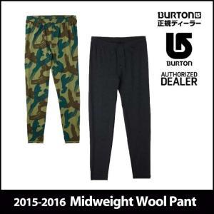15-16 BURTON バートン モデル MENS スノー アンダーウェアー インナー Midweight Wool Pant ベースレイヤー メンズ 日本正規品【返品種別OUTLET】|fleaboardshop
