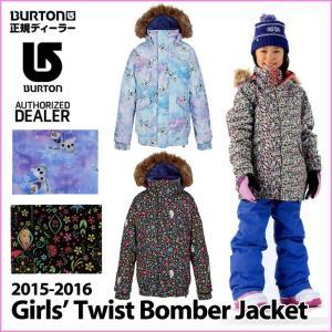 15-16 BURTON バートン KIDS 子供 キッズ スノー ウエアー Girls TwistBomber Jacket ジャケット /7-15才/小中学生向け 日本正規品  【返品種別SALE】|fleaboardshop