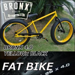 ファットバイク ブロンクス FATBIKE BRONX /BRONX 4.0 / YELLOWx BLACK/ フロントディスクブレーキ 26インチ/日本正規販売品/ fleaboardshop