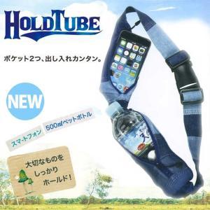 HOLD TUBE DUAL ホールドチューブ デュアル 2ポケットモデル ランニング アウトドア メール便可|fleaboardshop