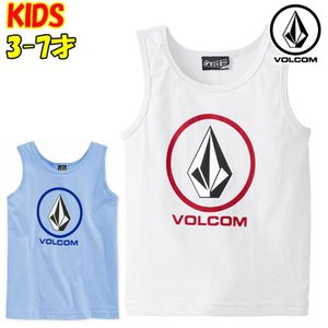 VOLCOM ボルコム キッズ タンクトップ 【Y】New Circle Tank 3-7才向け Little Youth Kids  【返品種別OUTLET】|fleaboardshop