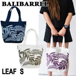 BALIBARREL バリバレル トートバッグ BAG LEAF リーフ Sサイズ バッグ エコバック キャンバス素材 サマー バッグ|fleaboardshop