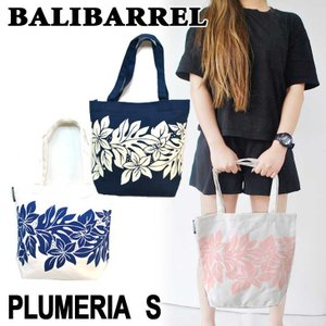 BALIBARREL バリバレル トートバッグ BAG PLUMERIA プルメリア Sサイズ バッグ エコバック キャンバス素材 サマー バッグ|fleaboardshop