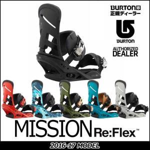 16-17 BURTON バートン MENS メンズ BINDING バインディング MISSION ReFlex ミッション 日本正規品 【返品種別SALE】 fleaboardshop