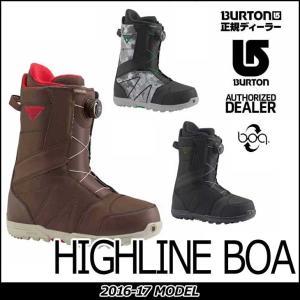 16-17 BURTON バートン MENS メンズ BOOTS スノーボード ブーツ HIGHLINE BOA ハイライン ボア 日本正規品 【返品種別SALE】