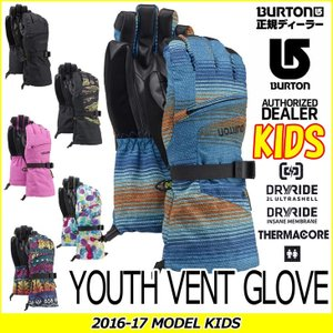 16-17 BURTON バートン KIDS snow グローブ YOUTH VENT GLOVE メール便不可 日本正規品 【返品種別OUTLET】|fleaboardshop