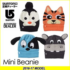 16-17 BURTON バートン ニット帽 モデル KIDS スノー ビーニー  帽子 Mini Beanie キッズ 【4-7才】幼児向け 日本正規品【返品種別OUTLET】【返品種別OUTLET】|fleaboardshop