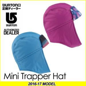 16-17 BURTON バートン ニット帽 モデル KIDS スノー ビーニー  帽子 Mini Trapper Hat キッズ 【4-7才】幼児向け 日本正規品【返品種別SALE】【返品種別SALE】|fleaboardshop