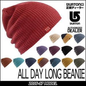 16-17 BURTON バートン MENS メンズ ALL DAY LONG BEANIE スノーボード ビーニー  帽子 メール便可 日本正規品 【返品種別OUTLET】|fleaboardshop