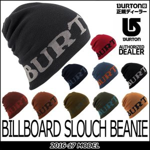 16-17 BURTON バートン MENS メンズ BILLBOARD SLOUCH BEANIE スノーボード ビーニー  帽子 メール便可 日本正規品 【返品種別OUTLET】|fleaboardshop