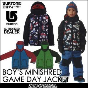 16-17 BURTON バートン KIDS SNOW WEAR 子供 キッズ スノー ウエアー ジャケット Boys' Minishred Game Day Jacket /2-7才/幼児向け 【返品種別SALE】|fleaboardshop