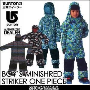 16-17 BURTON バートン KIDS SNOW WEAR 子供 キッズ スノー ウエアーつなぎ Boys Minishred Striker One Piece /2-7才/幼児向け 【返品種別SALE】|fleaboardshop
