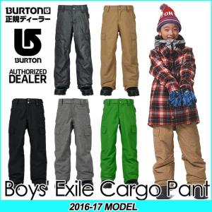 16-17 BURTON バートン KIDS SNOW WEAR 子供 キッズ スノー ウエアー Boys' Exile Cargo Pant /7-15才/小中学生向け 【返品種別SALE】|fleaboardshop