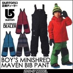 16-17 BURTON バートン KIDS SNOW WEAR 子供 キッズ スノー ウエアー Boys Minishred Maven Bib Pant /2-7才/幼児向け 【返品種別SALE】 fleaboardshop