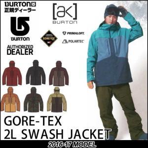 16-17 BURTON バートン MENS WEAR スノーボード ウエアー ゴアテックス ak 2L Swash Jacket ジャケット 【返品種別SALE】|fleaboardshop