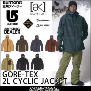 16-17 BURTON バートン MENS WEAR スノーボード ウエアー ゴアテックス ak 2L Cyclic Jacket ジャケット 【返品種別SALE】|fleaboardshop