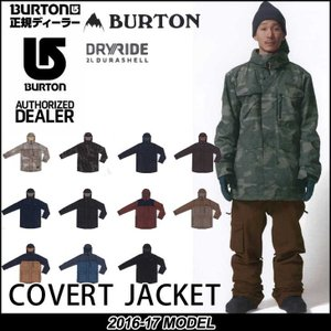16-17 BURTON バートン MENS WEAR スノーボード ウエアー  Covert Jacket  ジャケット 【返品種別OUTLET】|fleaboardshop
